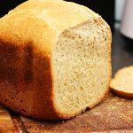 Chleb orkiszowy 1kg na zakwasie z maszyny